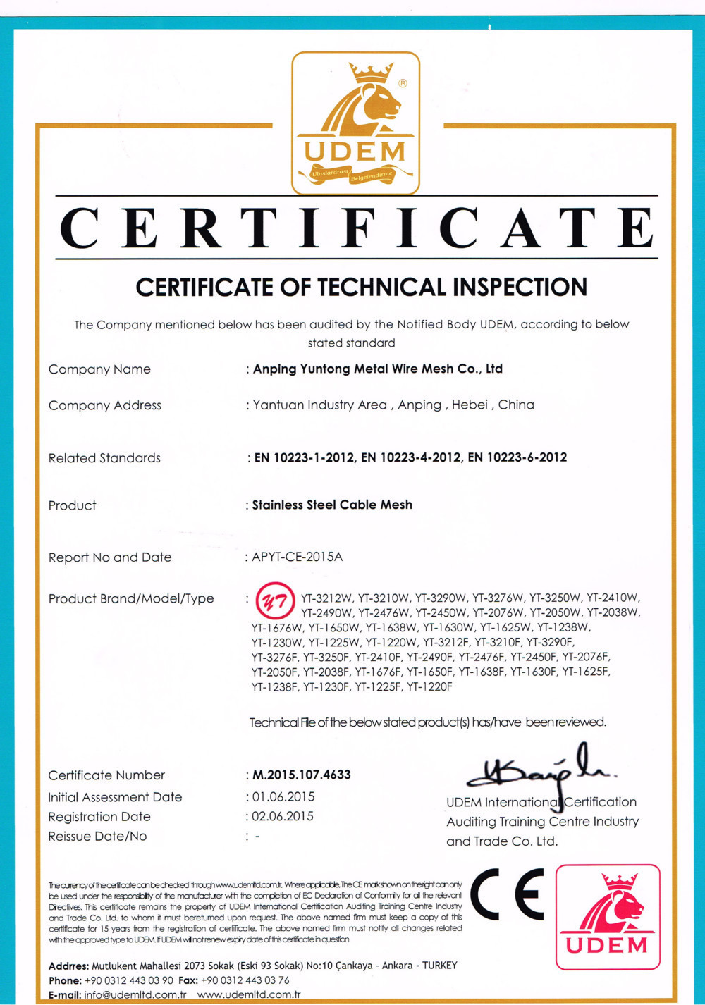 China Anping Yuntong Metal Mesh Co., Ltd. Certificações